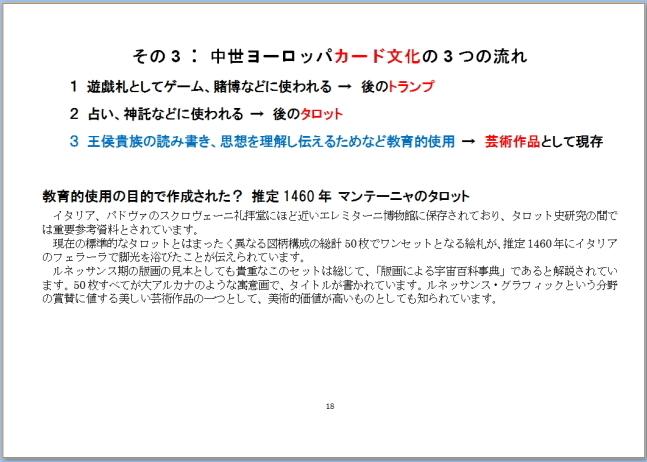 image-class.jpg