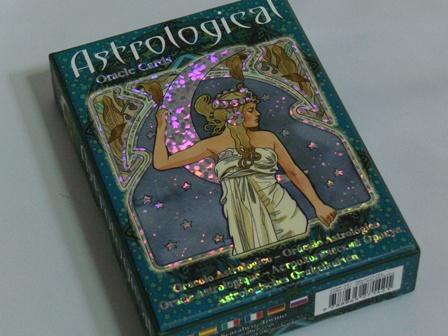 astrologicalimages02.JPG